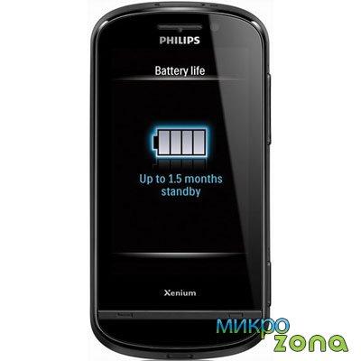 Philips Xenium X830 – тачфон с 5 МП камерой и автофокусом