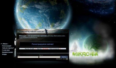 Онлайн игра Микрония теперь открыта к регистрации!