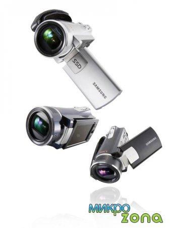 Samsung представила новые цифровые видеокамеры